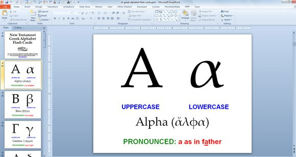 Free Greek Alphabet PowerPoint Presentation with Flash Cards