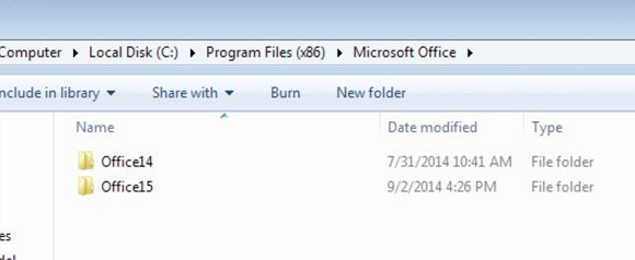Office 2014 default folder in Microsoft Windows 7