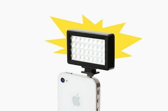 Pocket Spotlight for iPhone 6