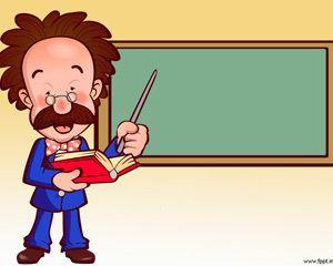 Teacher Powerpoint