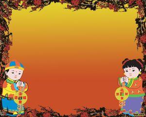 Celebración de Año Nuevo Chino PPT PPT Template